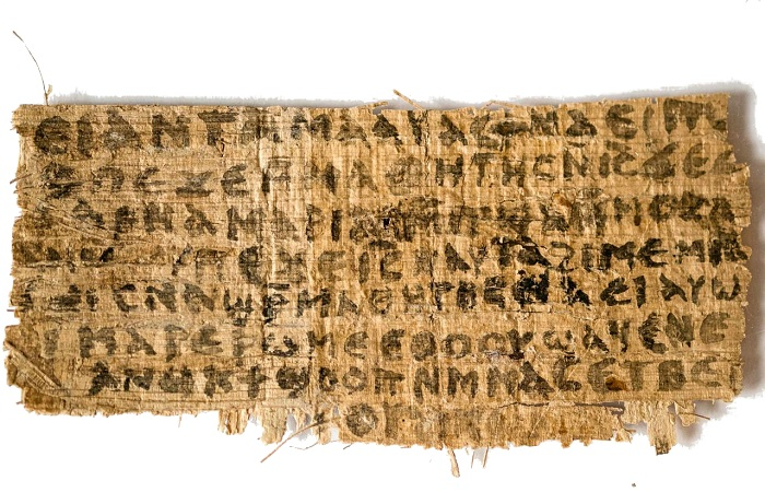 Papyrus fragment from Wikimedia Commons: Gospel of Jesus' Wife (author unknown)